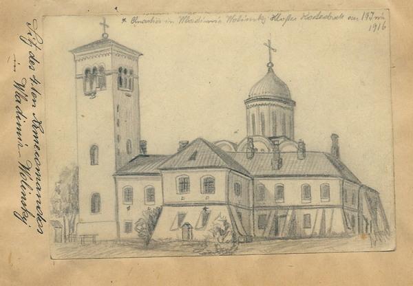 Будинок єпископа з дзвіницею та Успенський собор у Володимирі-Волинському