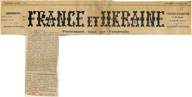 Його відкритий лист до О. Кошиця, опублікований в газеті