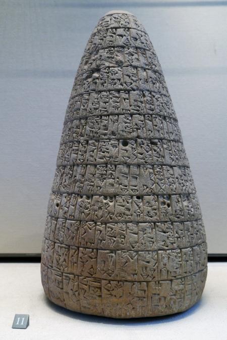 Керамічний конус із розповіддю про реформи Уруїнімгіни