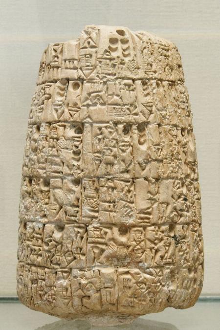 Глиняна табличка, що підтверджувала продаж землі, засвідчений Енентарзі
