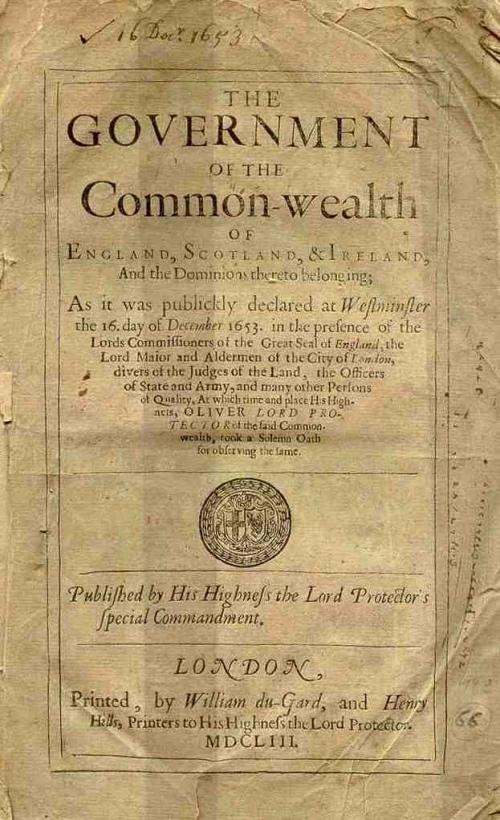 Знаряддя управління 1653 року