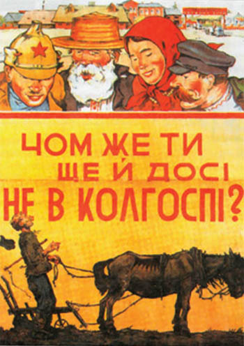 """Радянський плакат 1920-х років, що агітує вступати в колгосп. Усі фотоматеріали цієї публікації - з виставки """"Спротив геноциду"""", яка є спільним проектом Українського інституту національної пам'яті та Архіву СБУ"""