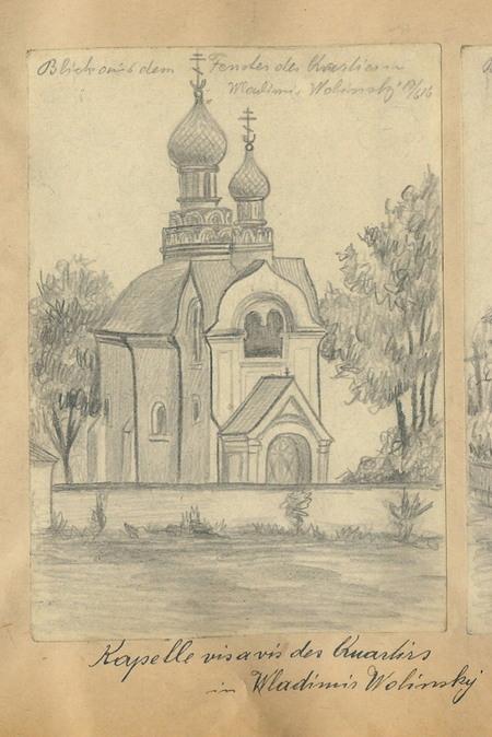 Василівська церква, Володимир-Волинський
