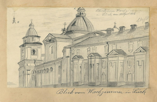 Костел св. Петра і Павла в Луцьку