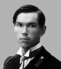 Олександр Алешо