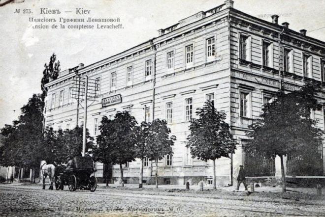 Будівля пансіонату Явдохи Левашової, у якій з лютого 1919 р. розмістилась Академія наук.