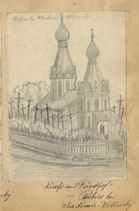 Церква та кладовище у селі Бобичі поблизу Володимира-Волинського