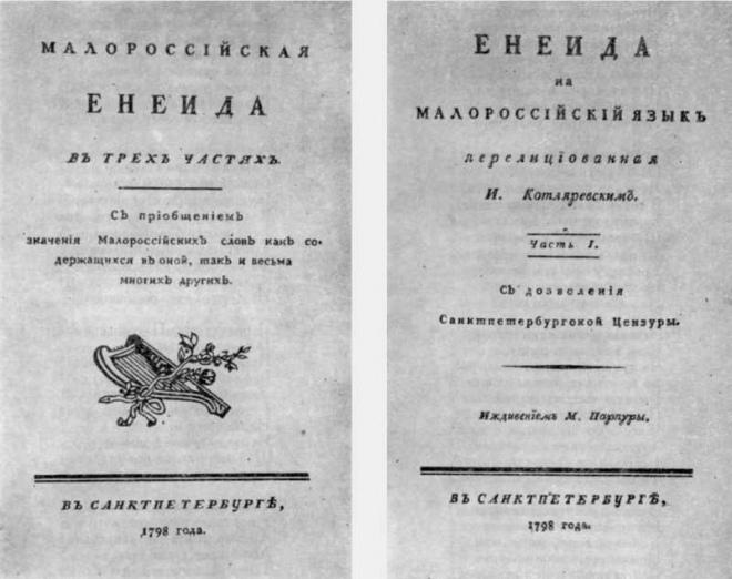 Історія українського борщу. Kоли і де борщ згадується вперше? 10