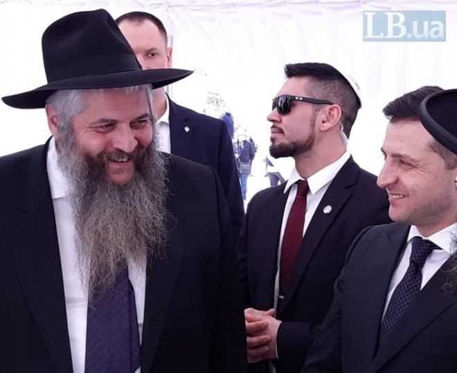 Головний рабин України Моше Реувен Азман та Володимир Зеленський