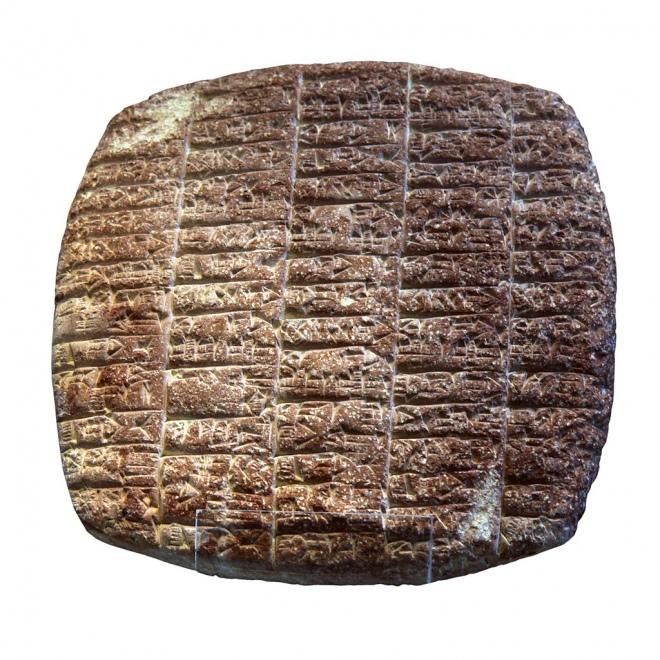 Глиняна табличка з