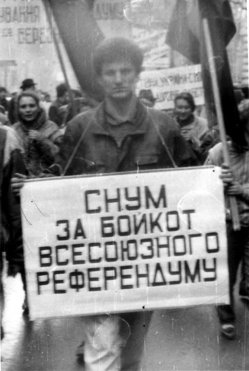 Протест проти референдуму в СРСР у березні 1991. З плакатом – Андрій Соколов