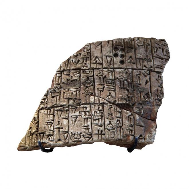 Фрагмент напису із повідомленням про діяльність Уруїнімгіни