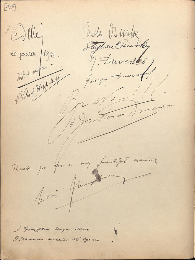 Французької танцюристки Айседори Дункан, генерала Франції Моріса Пелле тощо