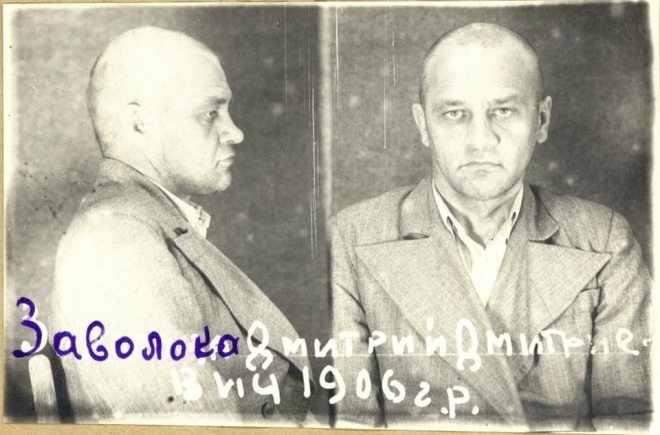Дмитро Заволока