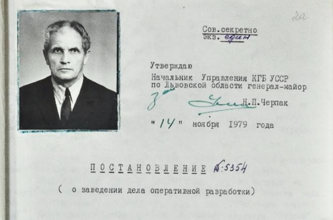 ЦДВР презентував онлайн-колекцію документів про полковника УПА Василя Левковича