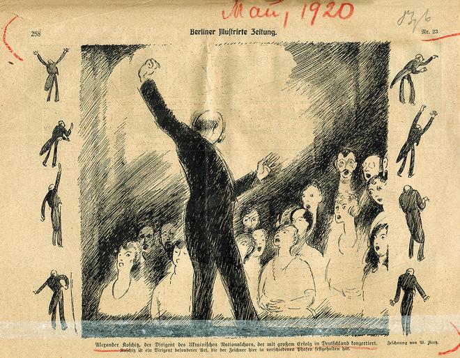 Диригент Олександр Кошиць під час концертів Української Республіканської Капели у Берліні