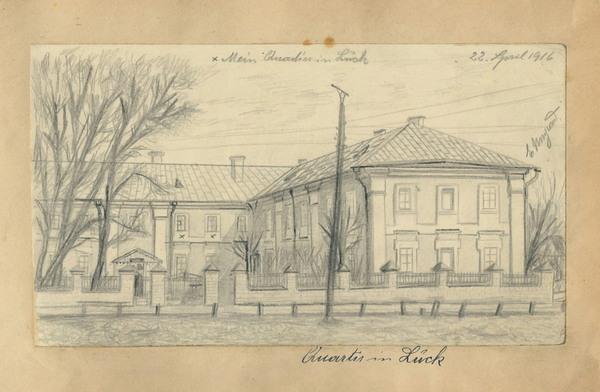 Колишній монастир шаріток, в роки Першої світової війни був зайнятий під квартири для австро-угорського війська, Луцьк