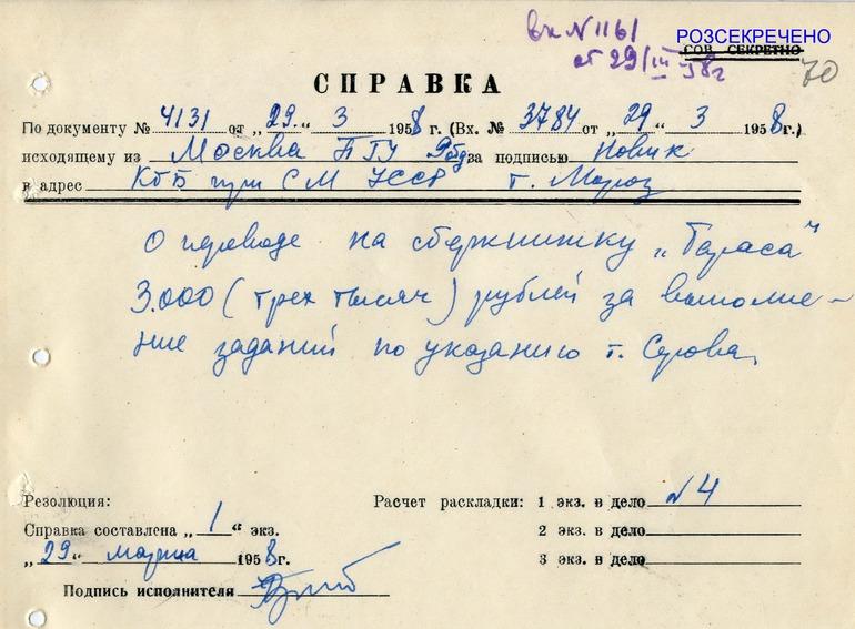 http://www.istpravda.com.ua/images/doc/f/e/fe58e4f----------22.jpg